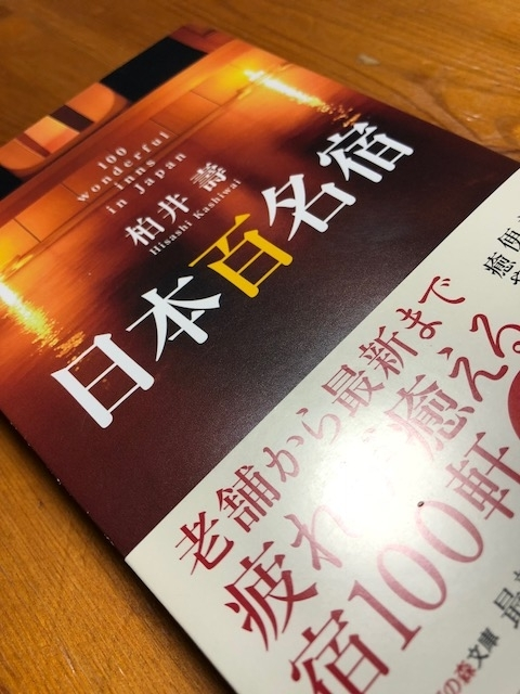 book374.jpg