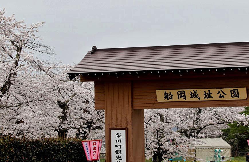 4funaoka8547.jpg