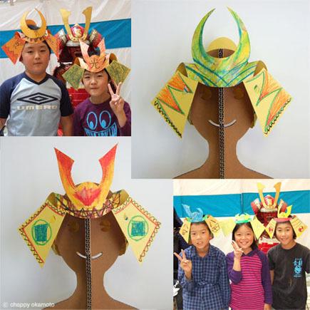 子供の日端午の節句の紙製兜