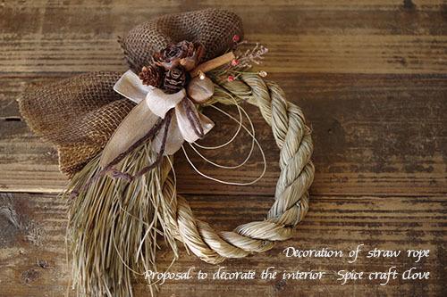 木の実の洋風しめ縄飾り