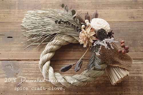 ナチュラルな洋風しめ縄飾りアレンジメント