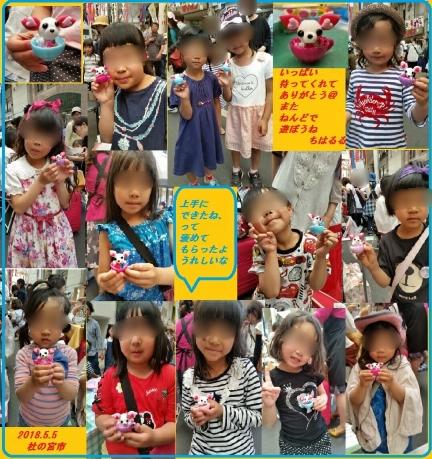 2018-5-5morinomiya-blog3.jpg