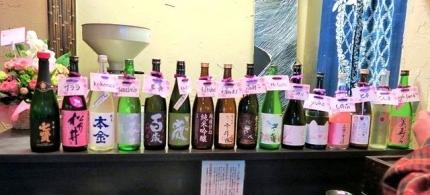 18-4-14 酒ぜんぶ