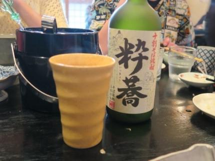 18-5-2 酒しょーちぃー