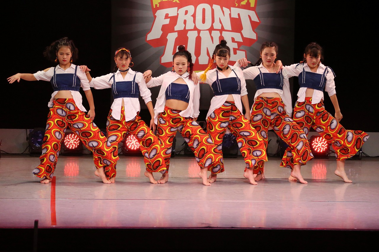 frontline1712adorable 1