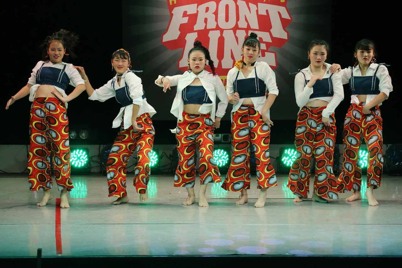 frontline1712adorable 2