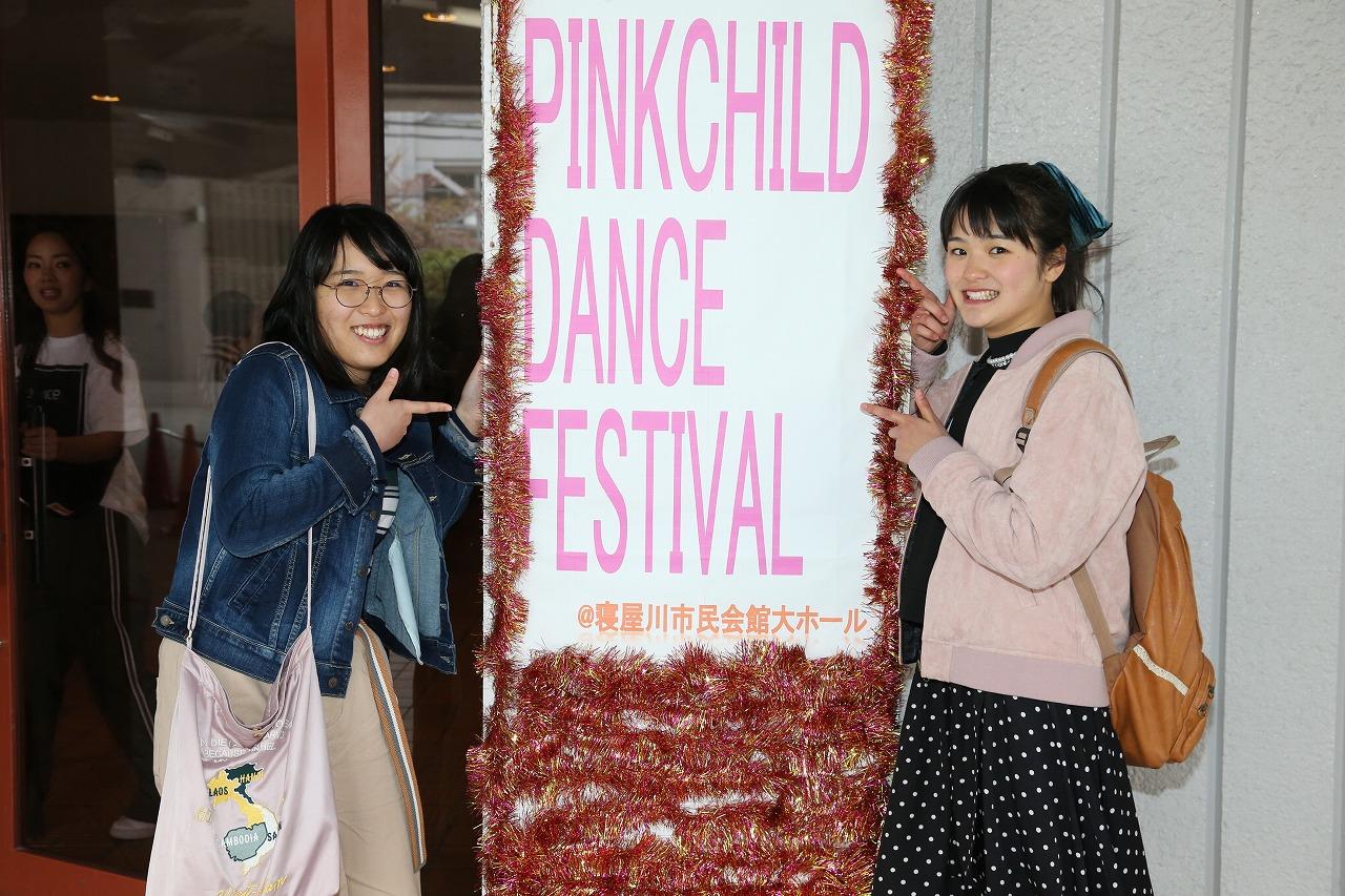 dancefes18off 1-8