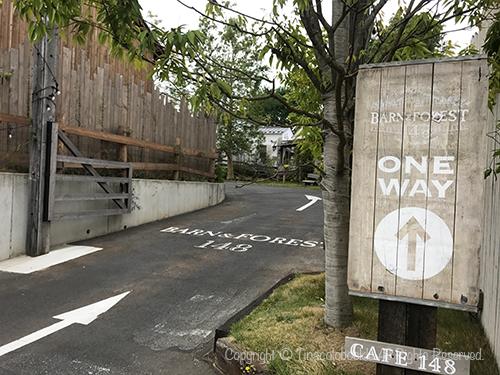 20180414_148cafe_Nagareyama-1.jpg