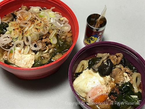 201804gibier_kitchen-13.jpg