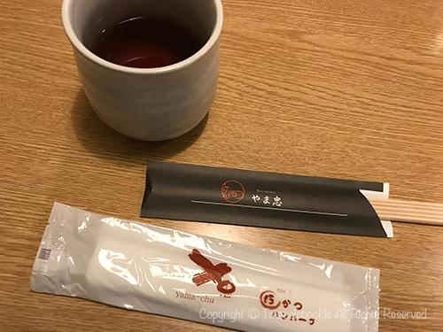 201805Yamacyu_Toride-2.jpg