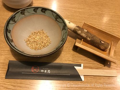 201805Yamacyu_Toride-3.jpg