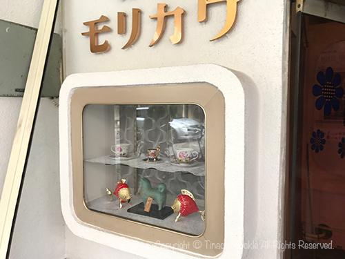 2018Morikawa_Himi-1.jpg
