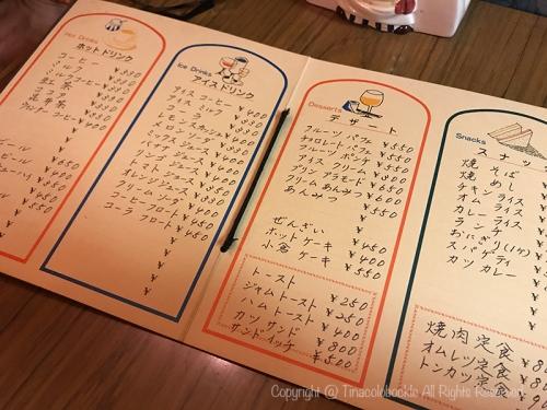 2018Morikawa_Himi-2.jpg