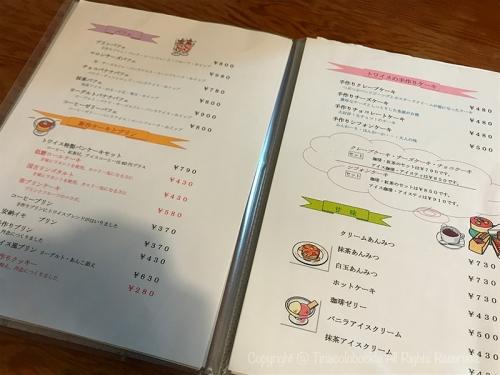 2018Twice_Takaoka-1.jpg