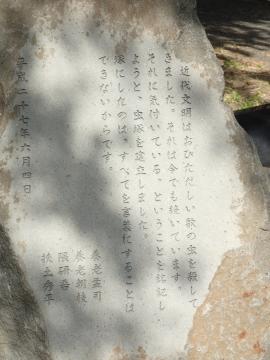 北鎌倉20180401