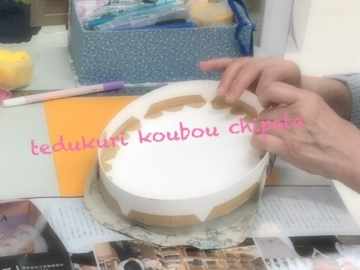 karu-kou0502
