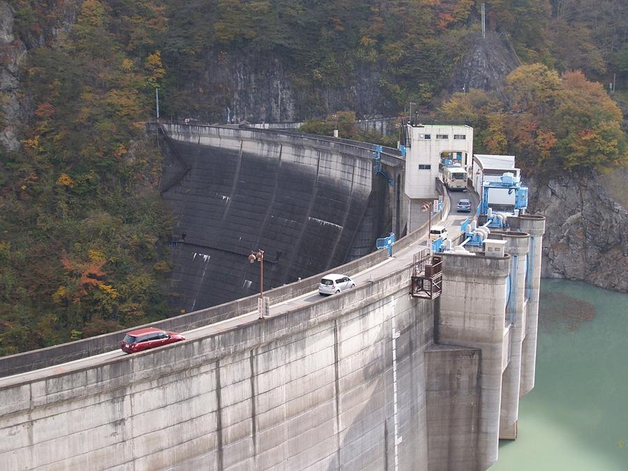 1280px-Futase-Dam.jpg