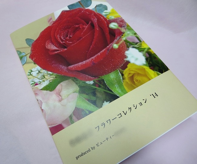 IMG_1744_1.jpg