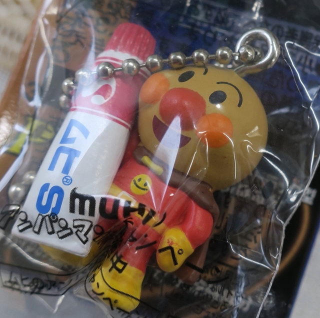 muhi11.jpg