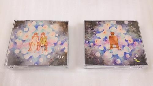 Air1.png