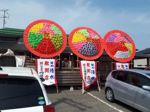清水三条店・H30・4 店1