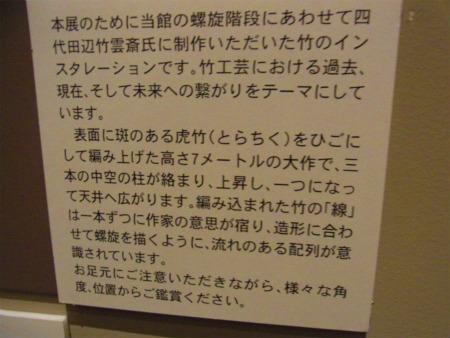syukusyo-RIMG1506.jpg