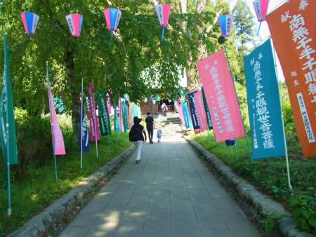 syukusyo-RIMG1519.jpg