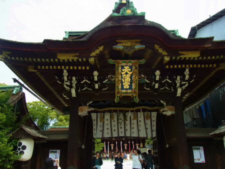 syukusyo-RIMG1531.jpg