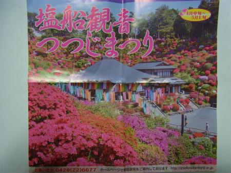 syukusyo-RIMG1556.jpg