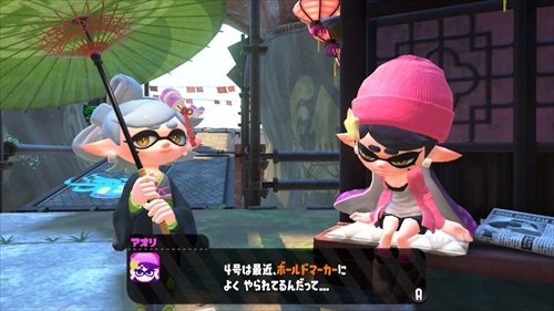 アオリちゃん帰る (4)