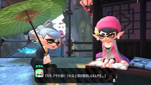 アオリちゃん帰る (6)
