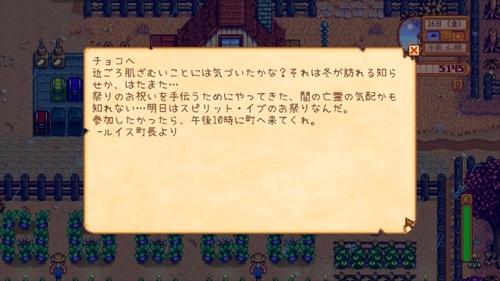 スタデュー日記 第11話 (3)
