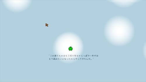 スタデュー日記 第11話 (11)
