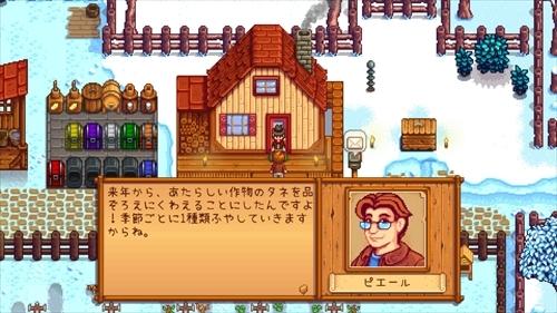 スタデュー日記 第11話 (16)