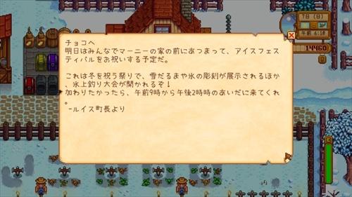 スタデュー日記 第11話 (17)