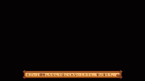 スタデュー日記 第11話 (24)