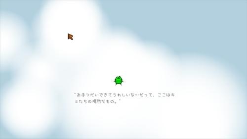 スタデュー日記 第12話 (4)