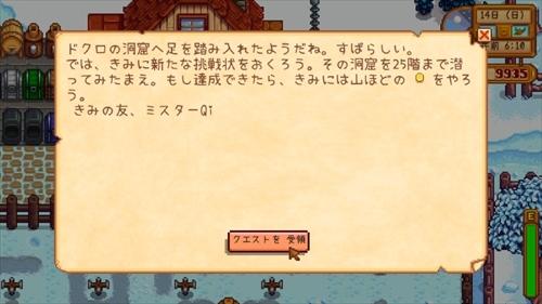 スタデュー日記 第12話 (17)