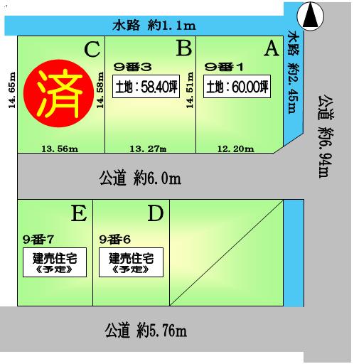 赤坂新町 区画図