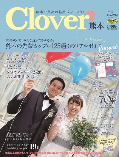 clover35_hyoshi - コピー