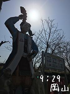 1805183.jpg