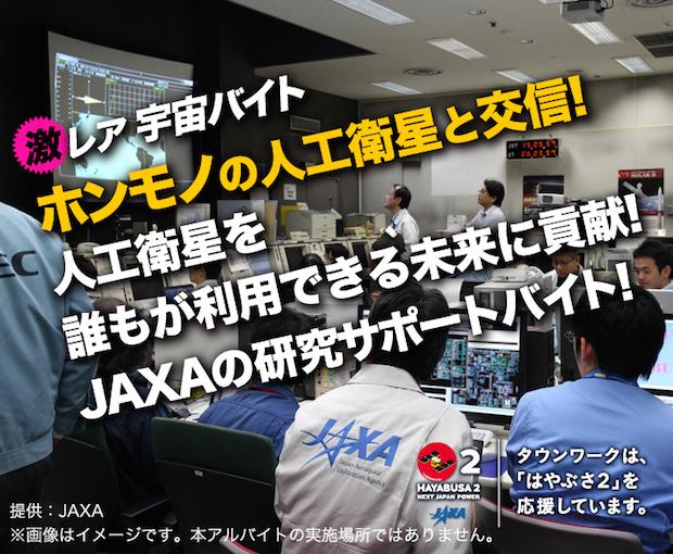 jaxaa0a6b4fe23a17a798aebf5.jpg