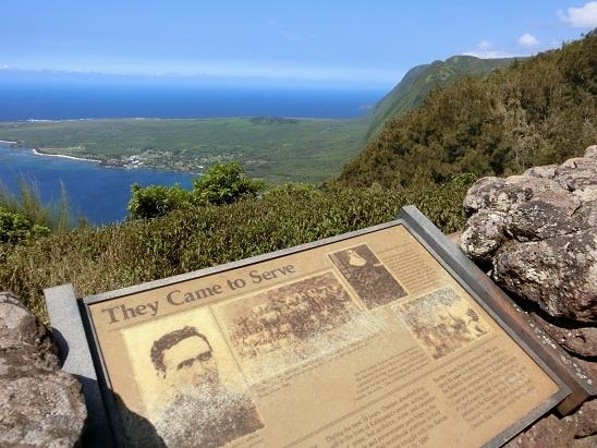 モロカイ島カラウパパ