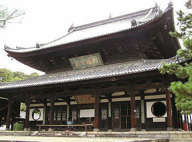 DY1ar7IVwAAMD0Bそのあと黄檗の萬福寺に行って