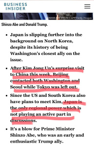 DZaGGbXVoAAleG9「金正恩訪中、中国は米韓に教えたが、日本を除外」