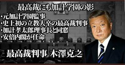 DZmgA8FU0AA0M_m日本でこんなことあるなんて信じられない~証拠