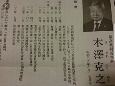 DZvIdEKVwAAUWKK日本でこんなことあるなんて信じられない~証拠