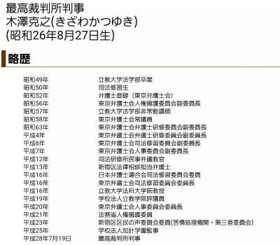 DZvIdsKUQAAubgl日本でこんなことあるなんて信じられない~証拠