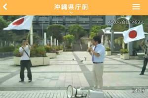 Datrwt-U8AEv97Iテロ支援ヘイト団体「日本第一党(元在特会)」