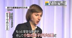 zJZAaeCO福島事故から7年 国が新型原発研究開発へ
